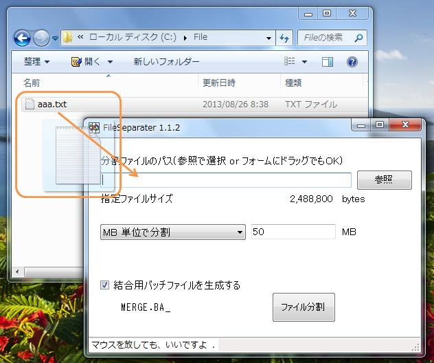 FileSeparatar-002