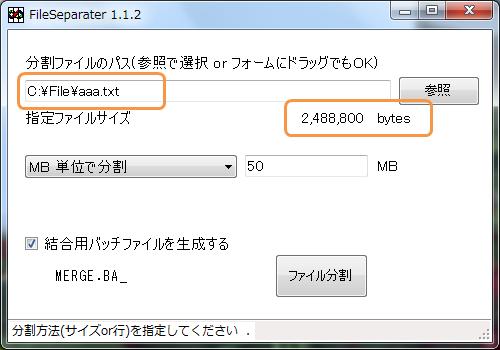 FileSeparatar-003