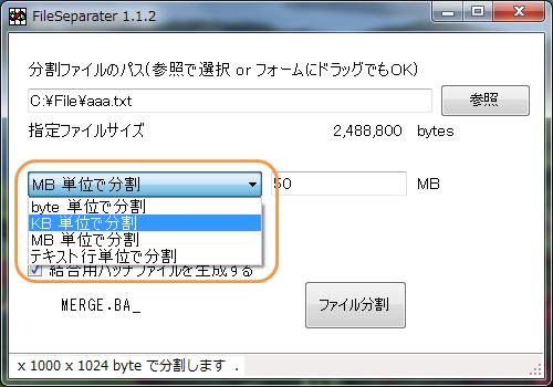 FileSeparatar-004