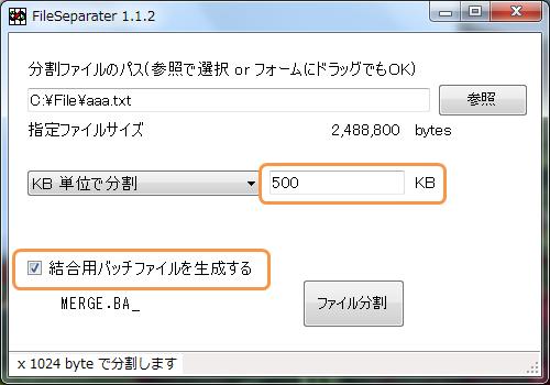 FileSeparatar-005