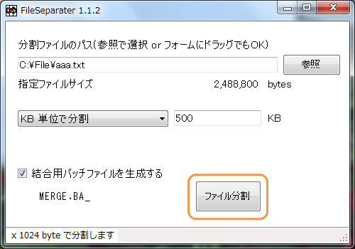 FileSeparatar-006