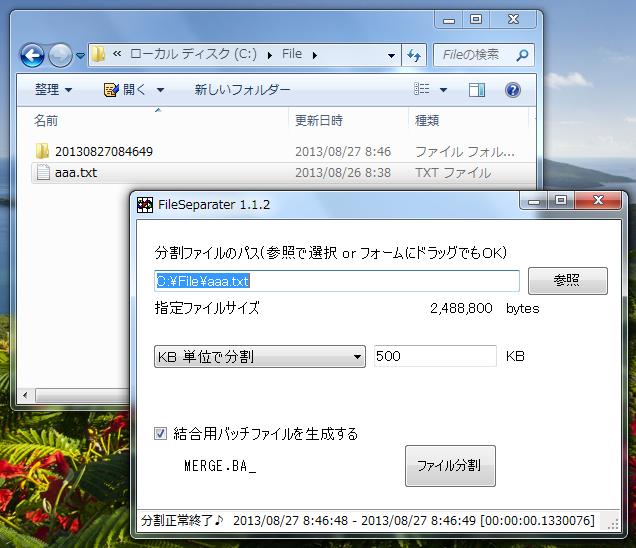 FileSeparatar-008