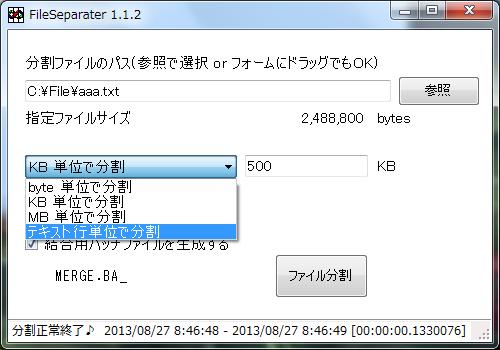 FileSeparatar-010