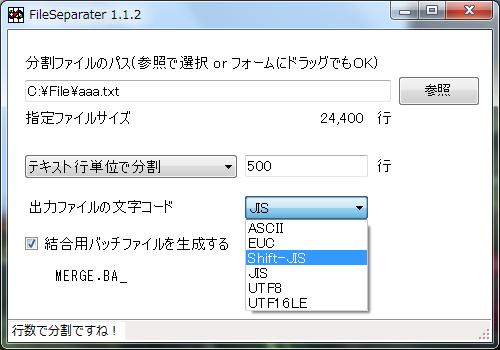 FileSeparatar-012